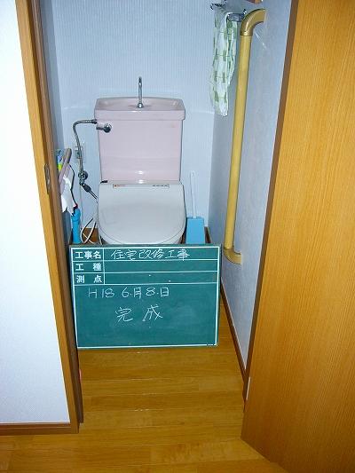 大阪府M様邸トイレのリフォーム