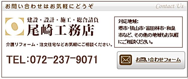 2016-05-28_154342